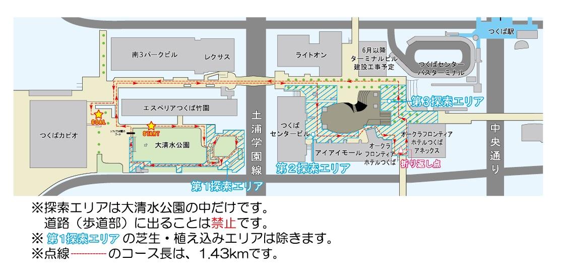 TC2014コース全図